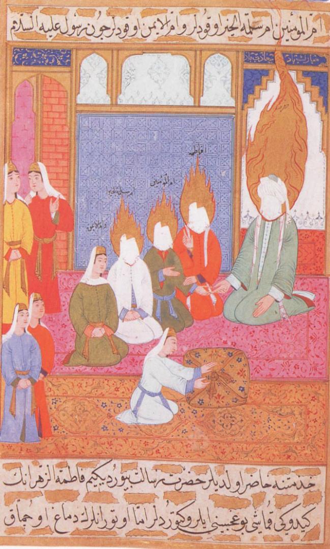 Пророк Мухаммад и члены его семьи. XVI в.