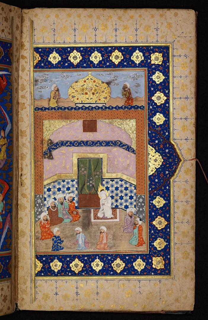 Пророк Мухаммад и его сподвижники. XVI в.