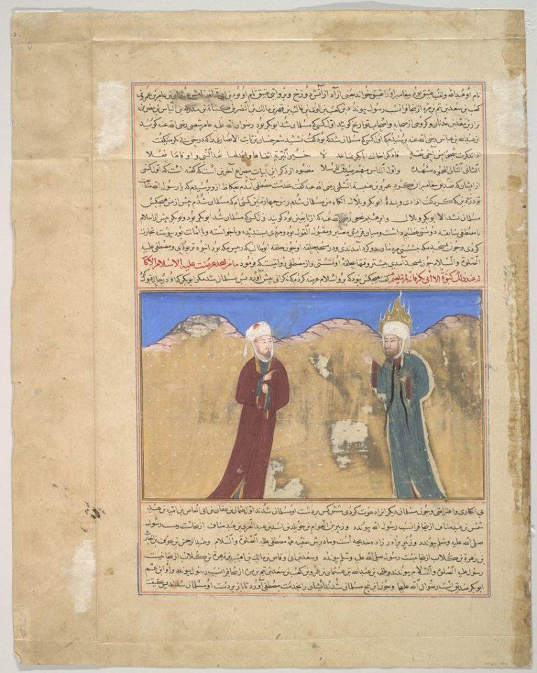 Пророк Мухаммад обращает Абу Бакра, первого праведного халифа. Ок. 1425–1430