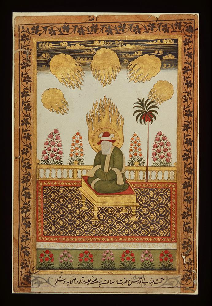 Пророк Мухаммад. Индия, ок. 1800