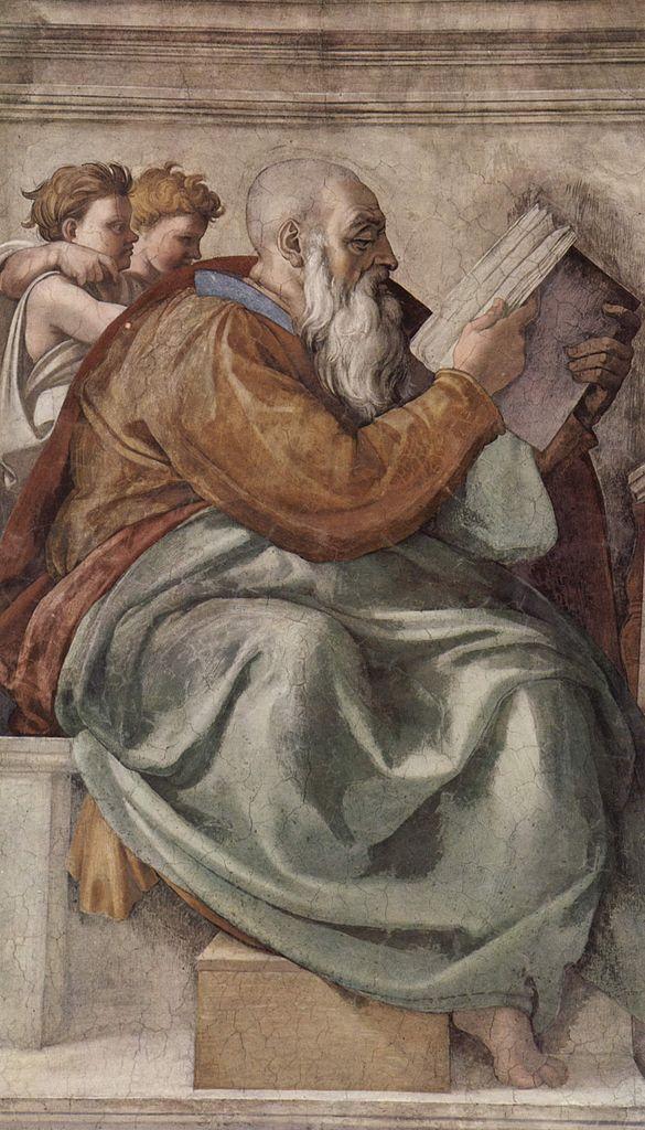 Пророк Захария. 1508–1512