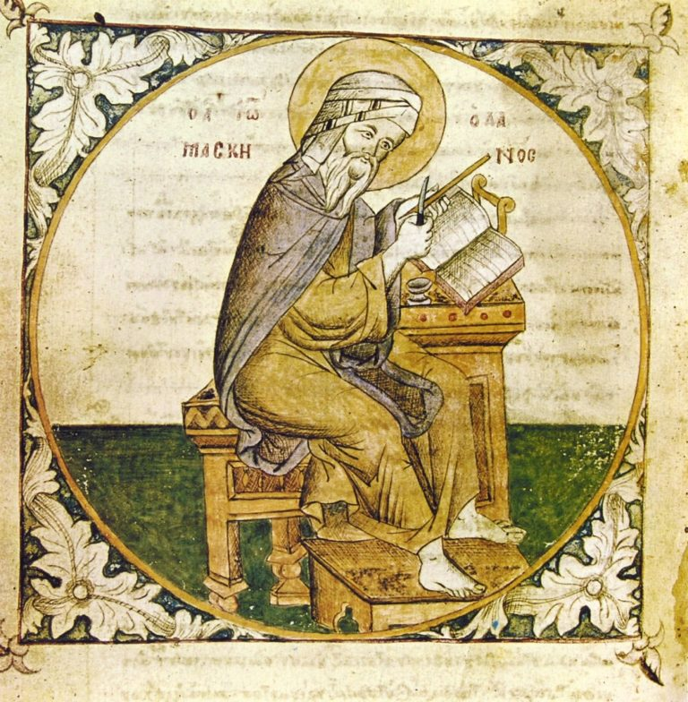 Прп. Иоанн Дамаскин. XVI в.