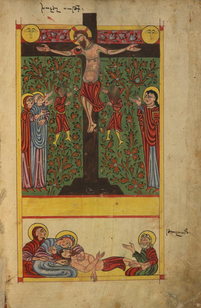 Распятие. Оплакивание Христа. Армения, 1455