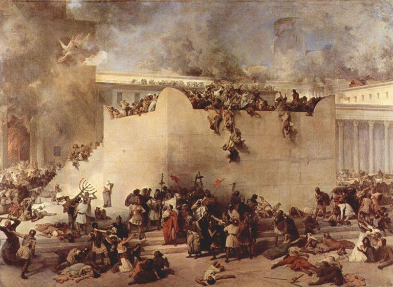 Разрушение Иерусалимского Храма. 1867