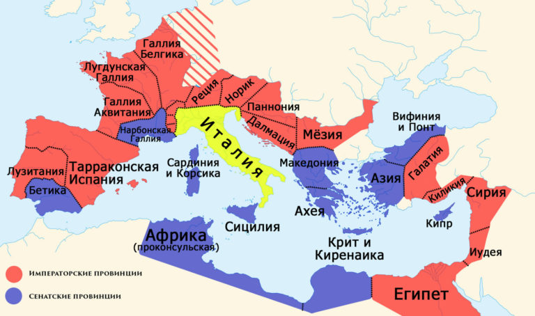 Римские провинции в 14 г. н. э.