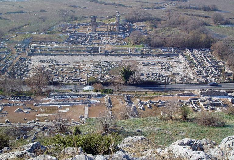 Руины центра города, Филиппы