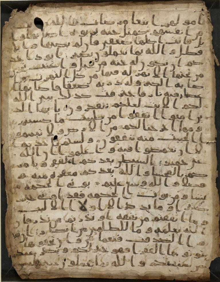 Рукопись Корана из Саны. VII-VIII вв.