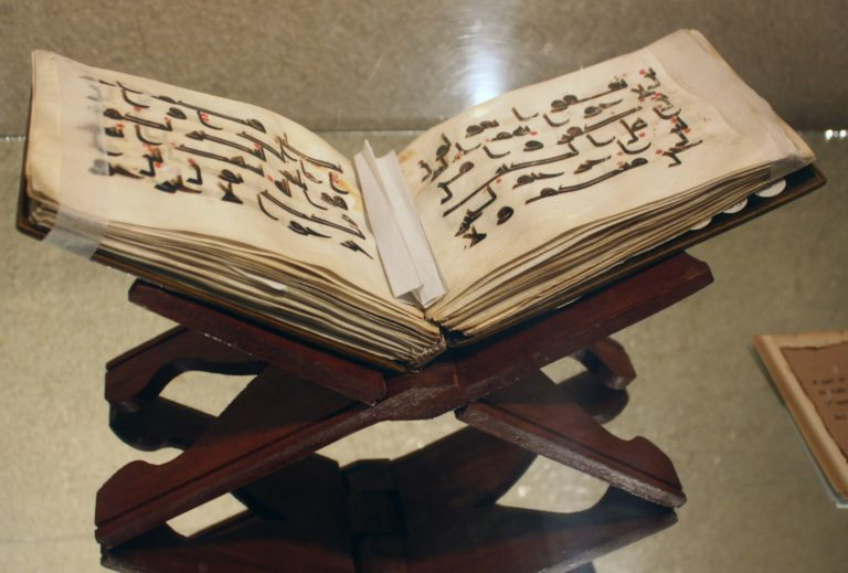 Рукопись Корана. IX в.