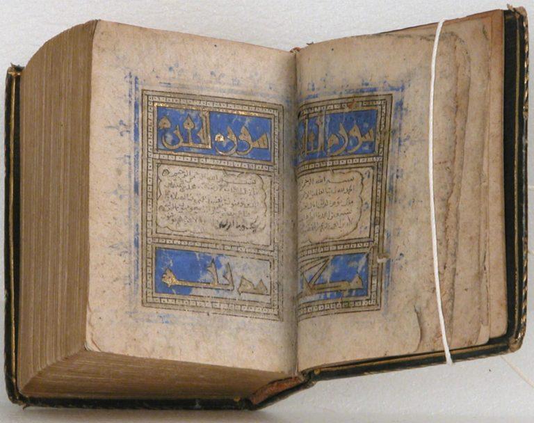 Рукопись Корана. Иран, ок. XIV в.