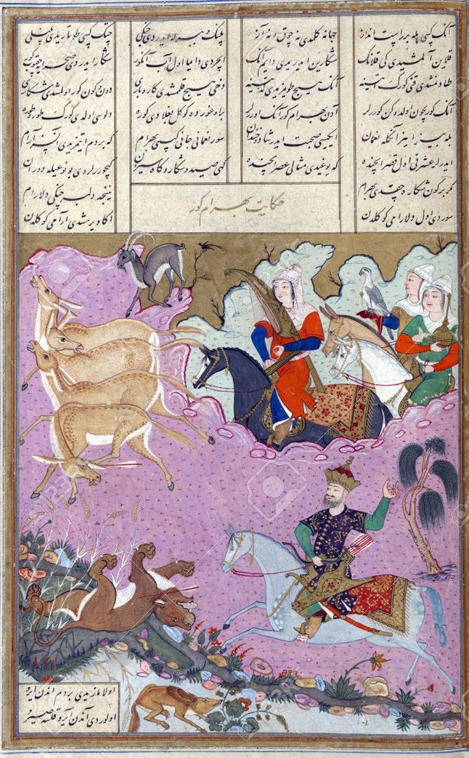 Шахиншах Бахрам Гур на охоте в сопровождении своей наложницы Азадэ