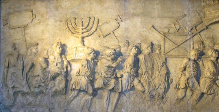Шествие римлян с трофеями, захваченными в Иерусалиме. 82 г. н. э.