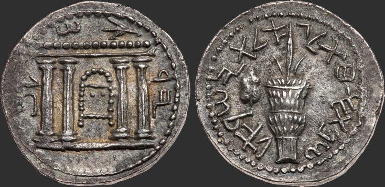 Серебряная тетрадрахма Бар-Кохбы