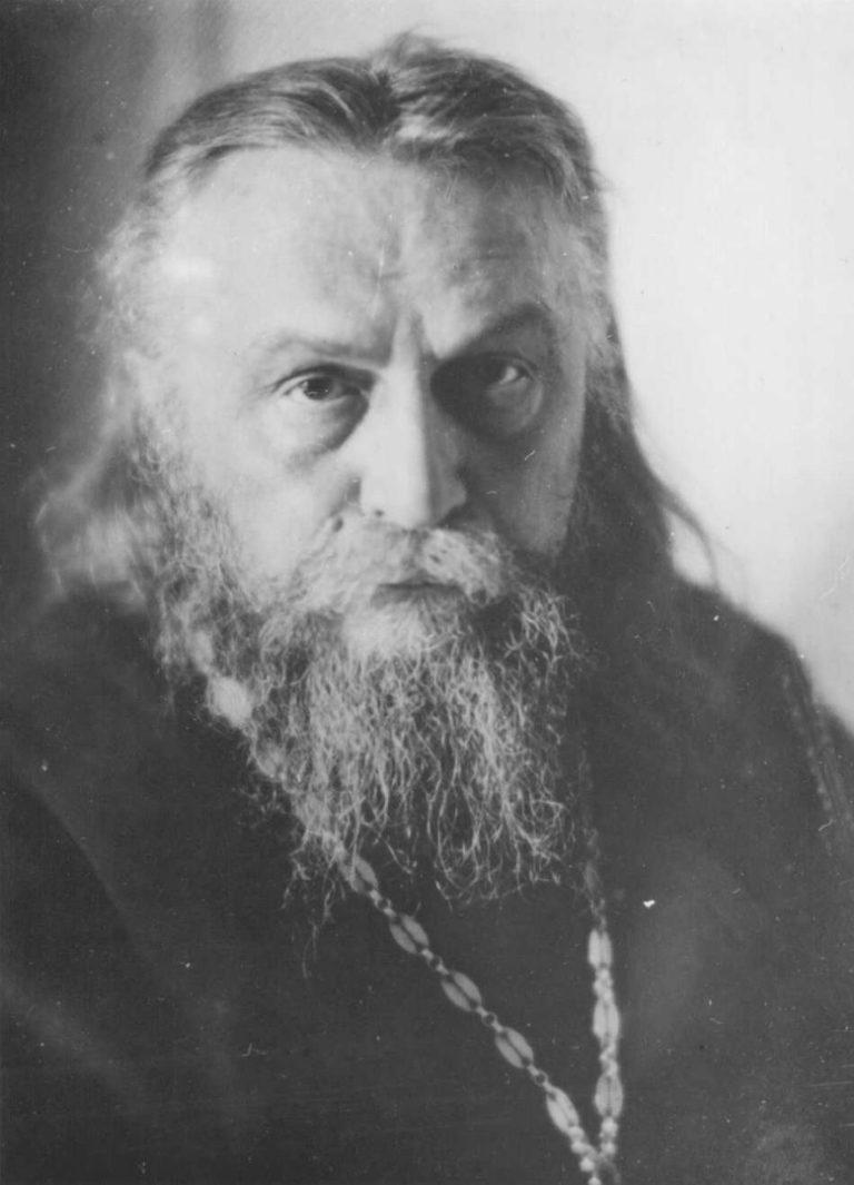 Сергей Николаевич Булгаков (1871–1944)