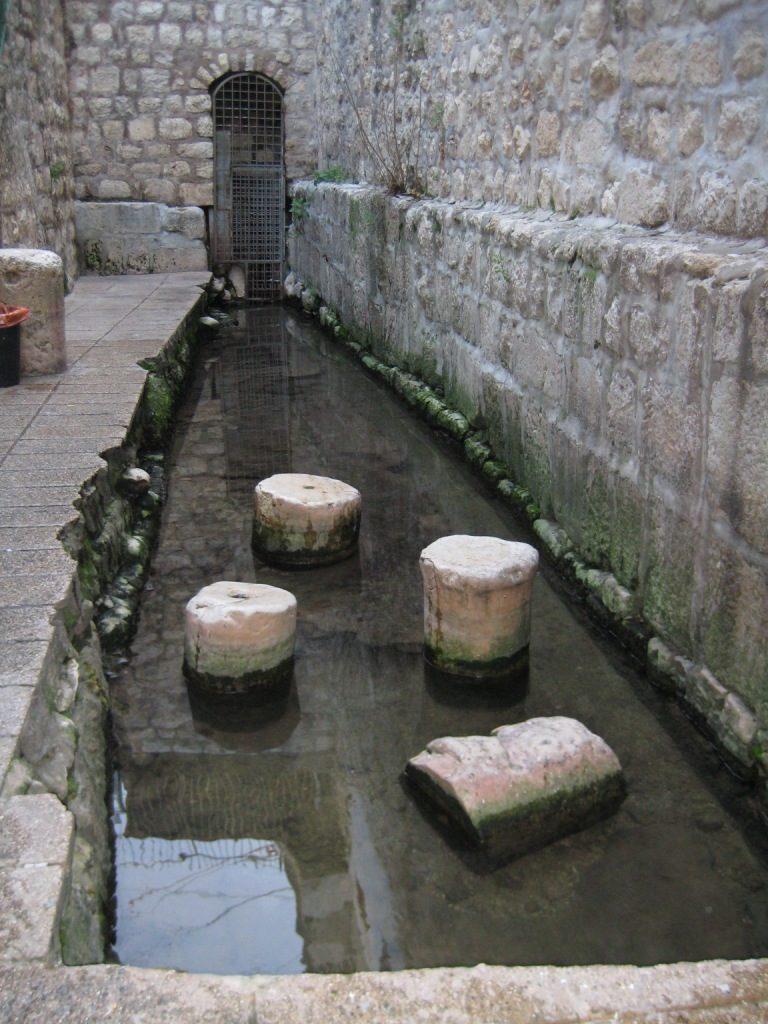 Силоамская купель, Иерусалим