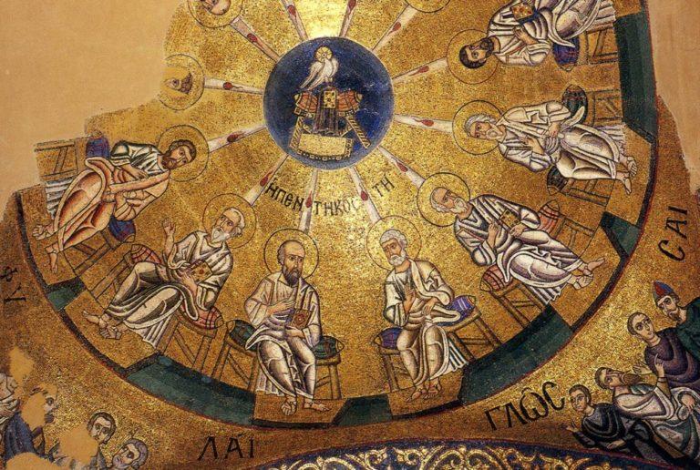 Сошествие Святого Духа на апостолов. XII в.