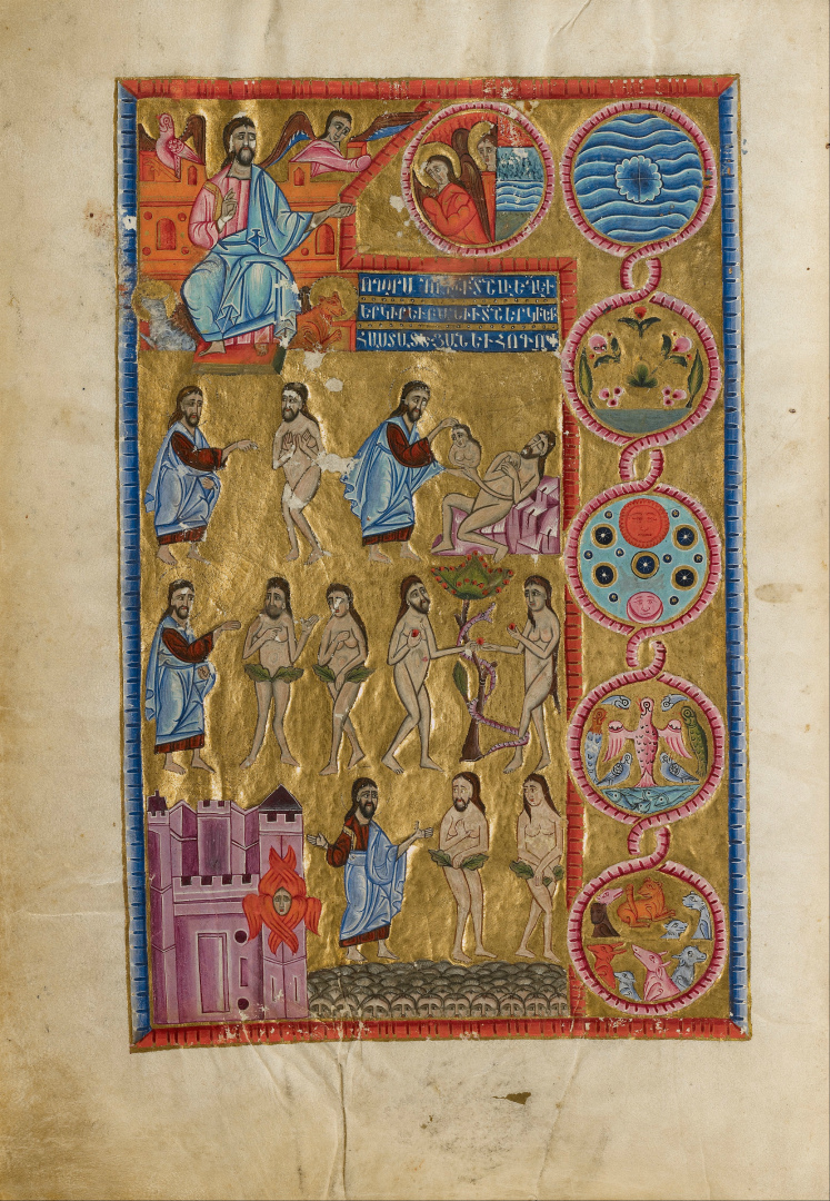 Сотворение мира. 1637–1638