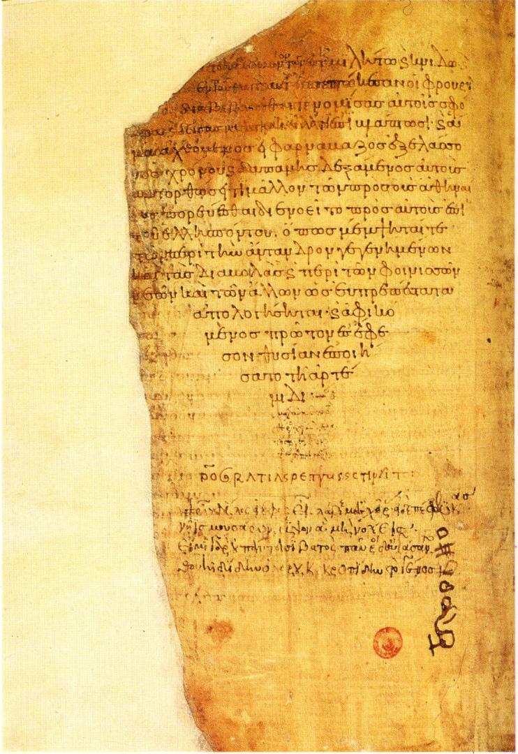 Старейшая из сохранившихся рукописей «Истории» Фукидида. I пол. X в.