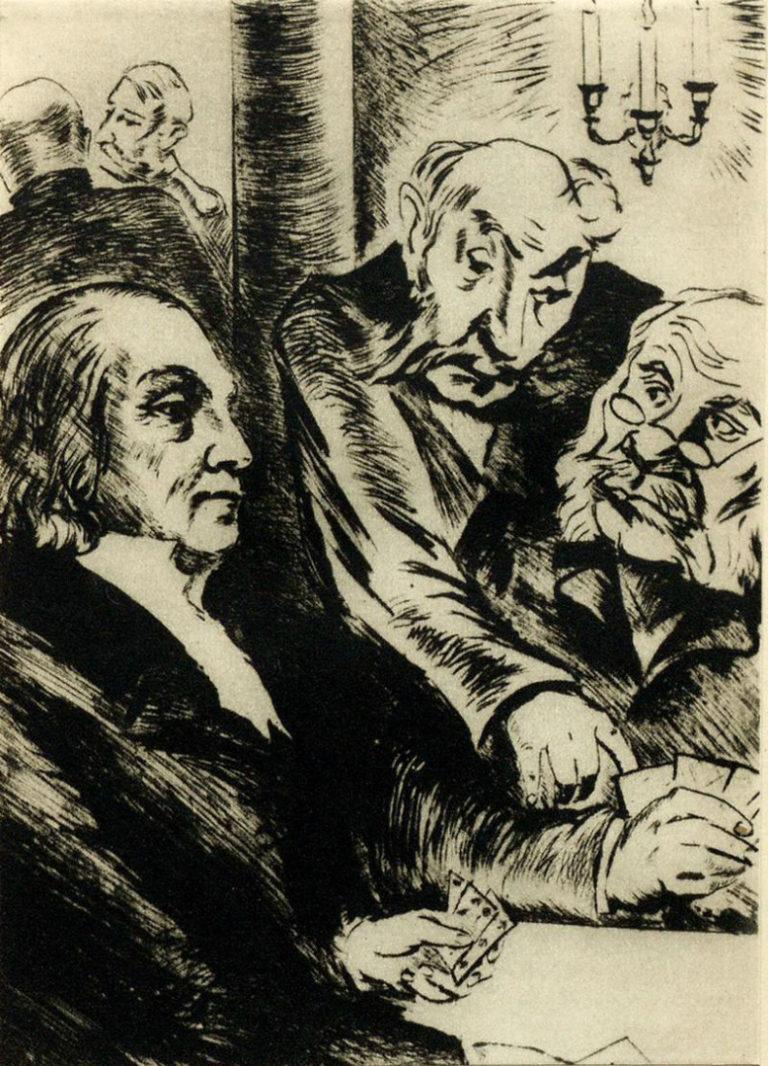 Степан Трофимович Верховенский в клубе. Иллюстрация к роману «Бесы». 1935