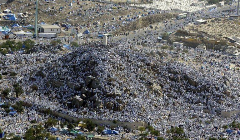 Стояние мусульман на горе Арафат