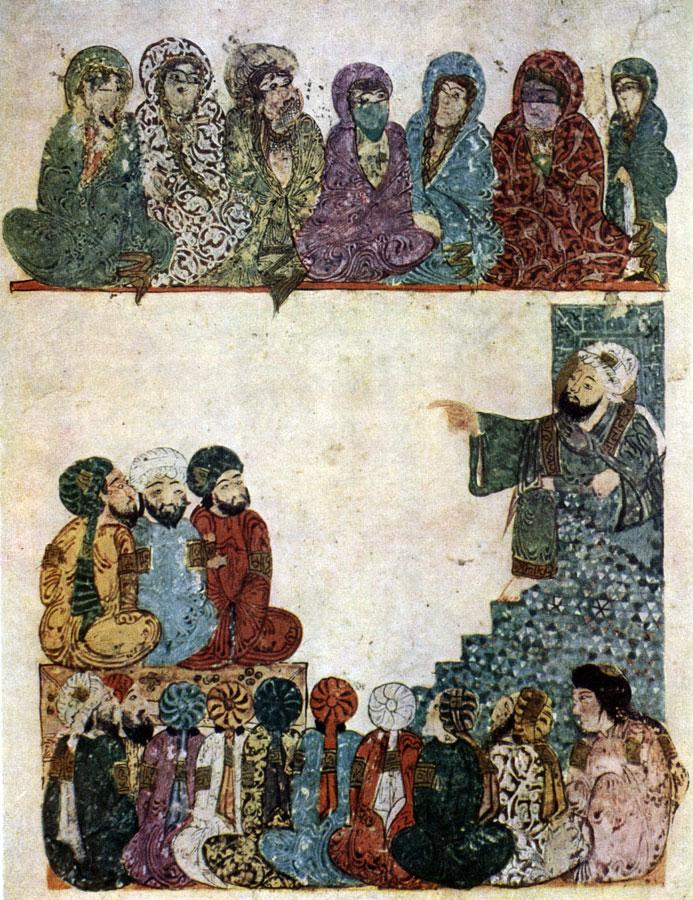 Сцена в мечети. 1237