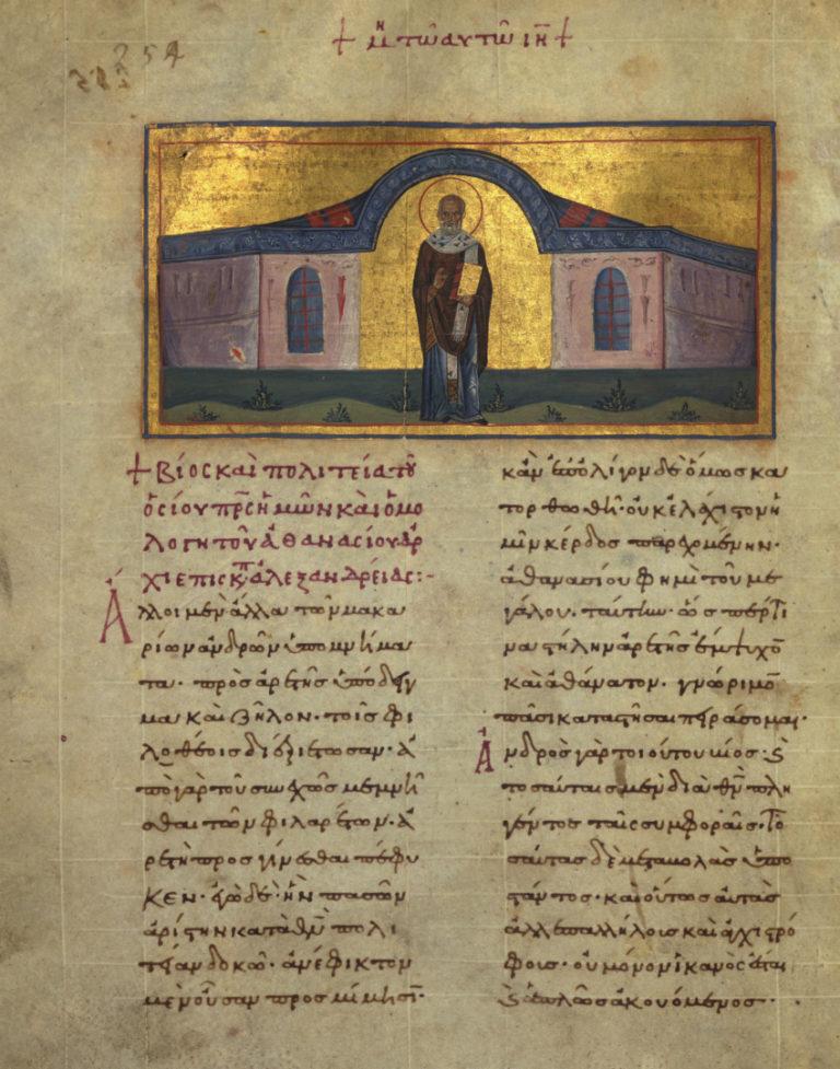 Свт. Афанасий Великий. Византия, XI в.