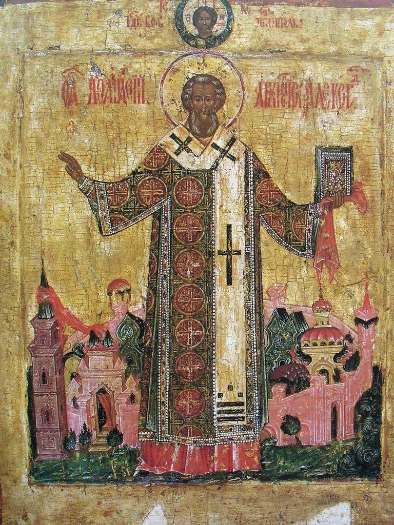 Святой Афанасий Великий Александрийский. Икона, XVI в.