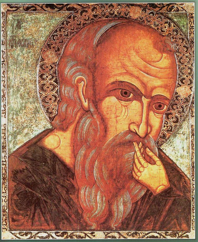 Святой Иоанн Богослов. Икона. Россия, XVII в.