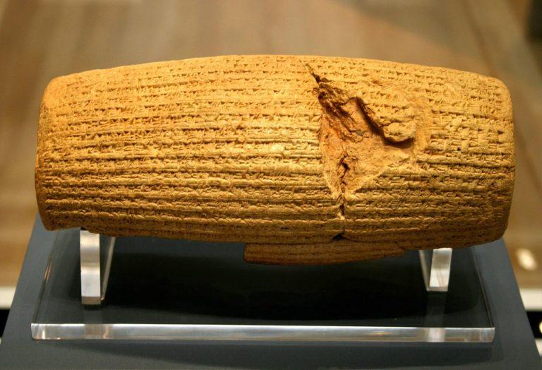 Цилиндр с воззванием Кира к вавилонянам. VI в. до н.э.