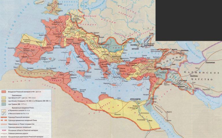 Территория Римской империи в I–II вв. н. э.