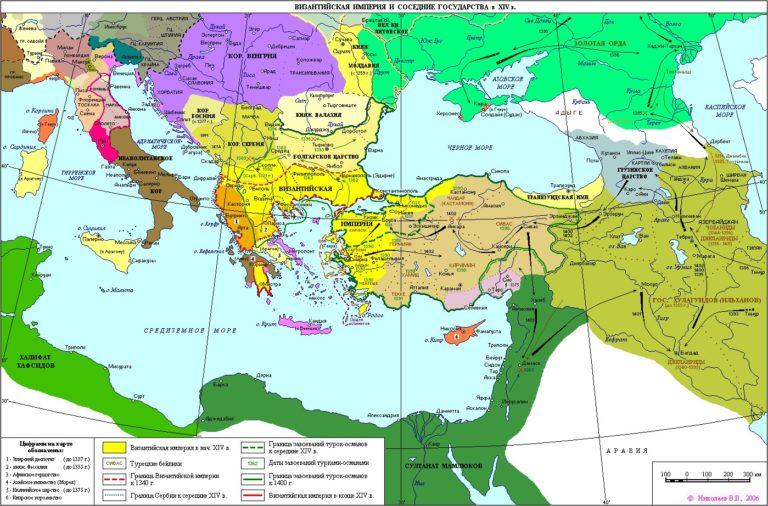 Территория Византийской империи и соседних государств в XIV в.