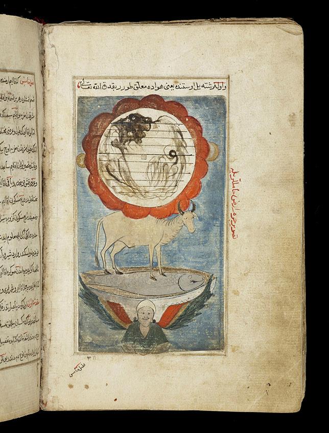 Устройство Вселенной. 1553