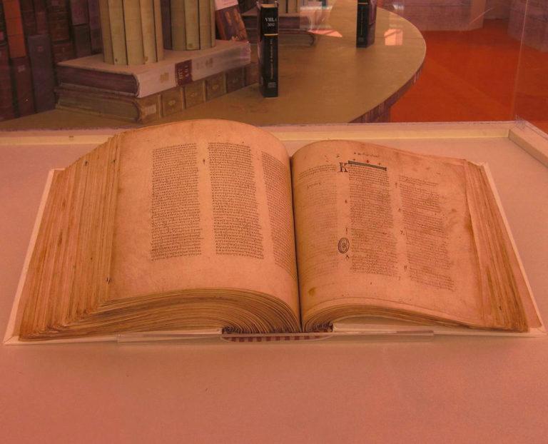 Ватиканский кодекс 1209. Сер. IV в.