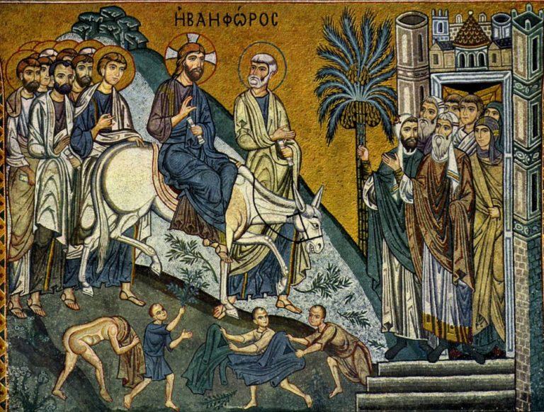 Вход Господень в Иерусалим. Сер. XII в.