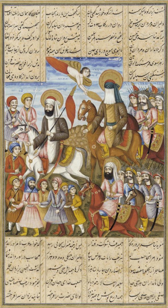 Военный поход Мухаммада против жителей Мекки. Иран, XIX в.