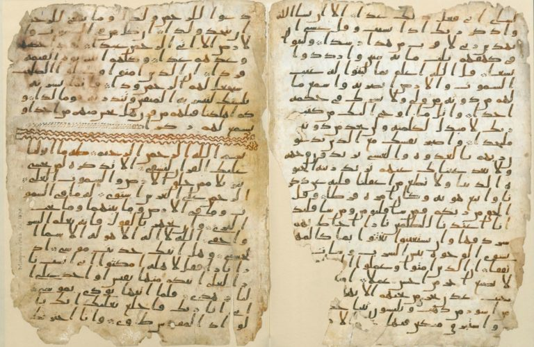 Возможно, самый древний экземпляр рукописного Корана. VII в.