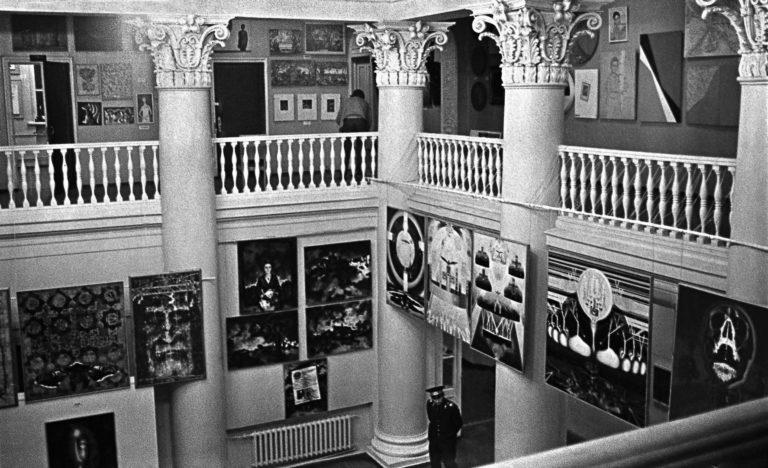 Выставка в ДК ВДНХ. 1975