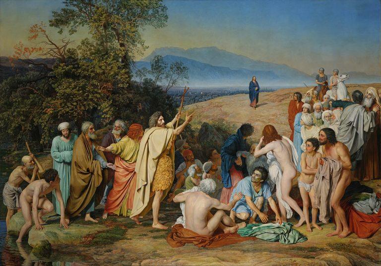Явление Христа народу. 1837–1857