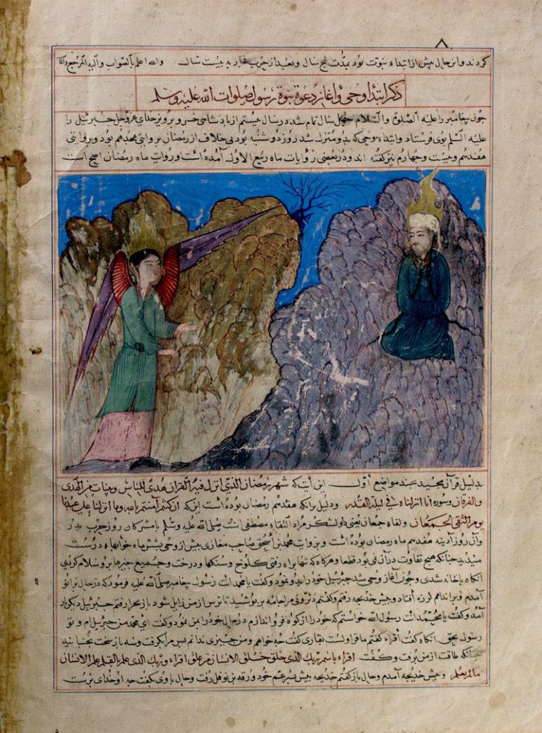 Явление ангела Джабраила и Откровение. Ок. 1425