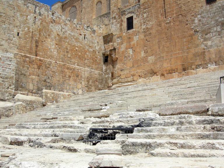 Южные ступени Храмовой горы, Иерусалим