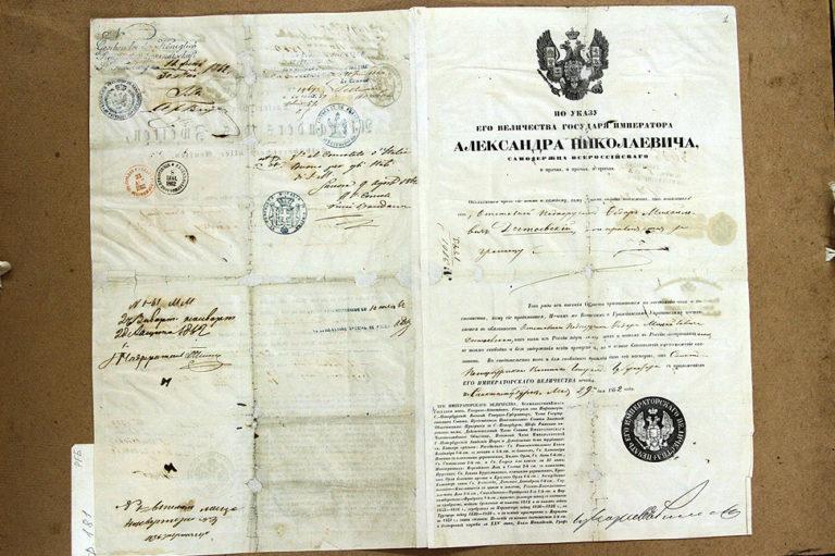 Заграничный паспорт Ф. М. Достоевского. 1862