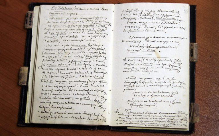 Записная книжка Ф. М. Достоевского. 1861—1862