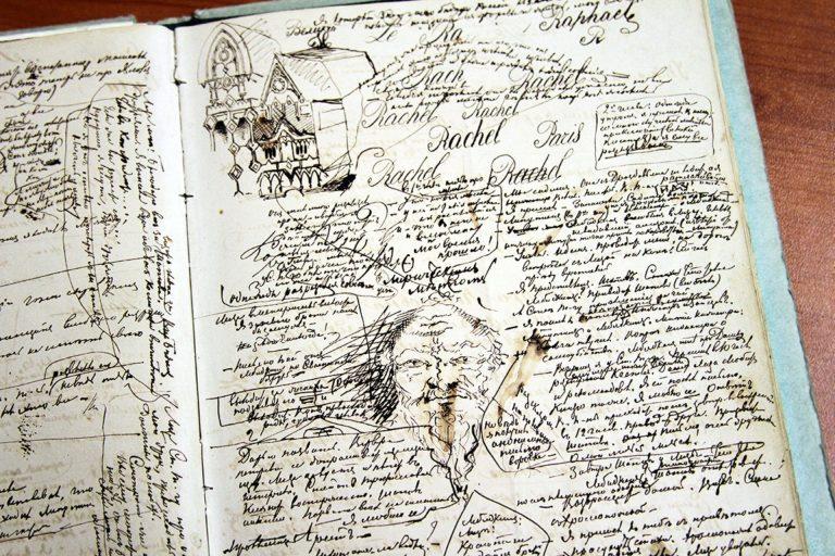 Записная тетрадь Ф. М. Достоевского. Наброски к «Бесам». 1870–1871