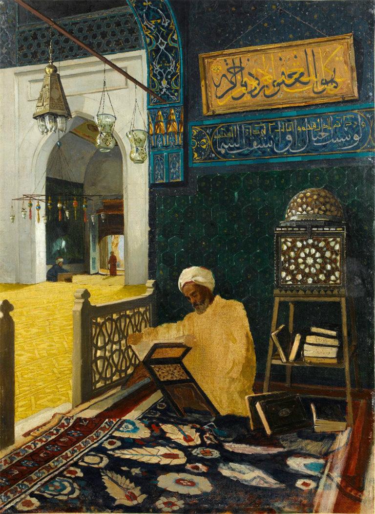 Чтение Корана. 1910