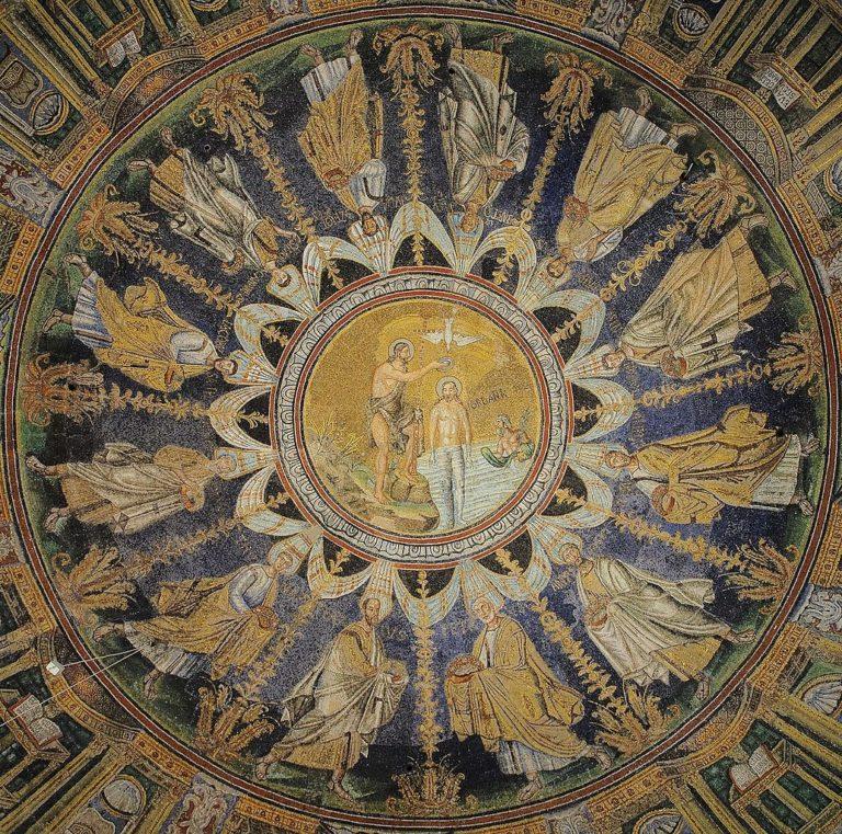 Двенадцать апостолов и Богоявление. Кон. V в.