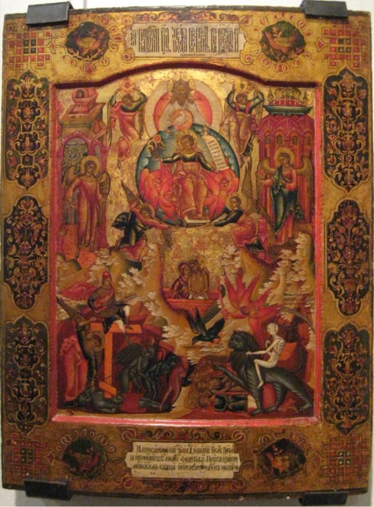 Единородный Сын. Икона, нач. XVIII в.