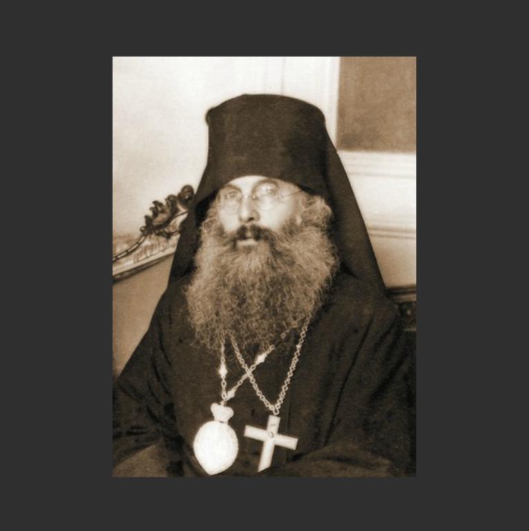 Епископ Кассиан (Безобразов, 1892–1965)