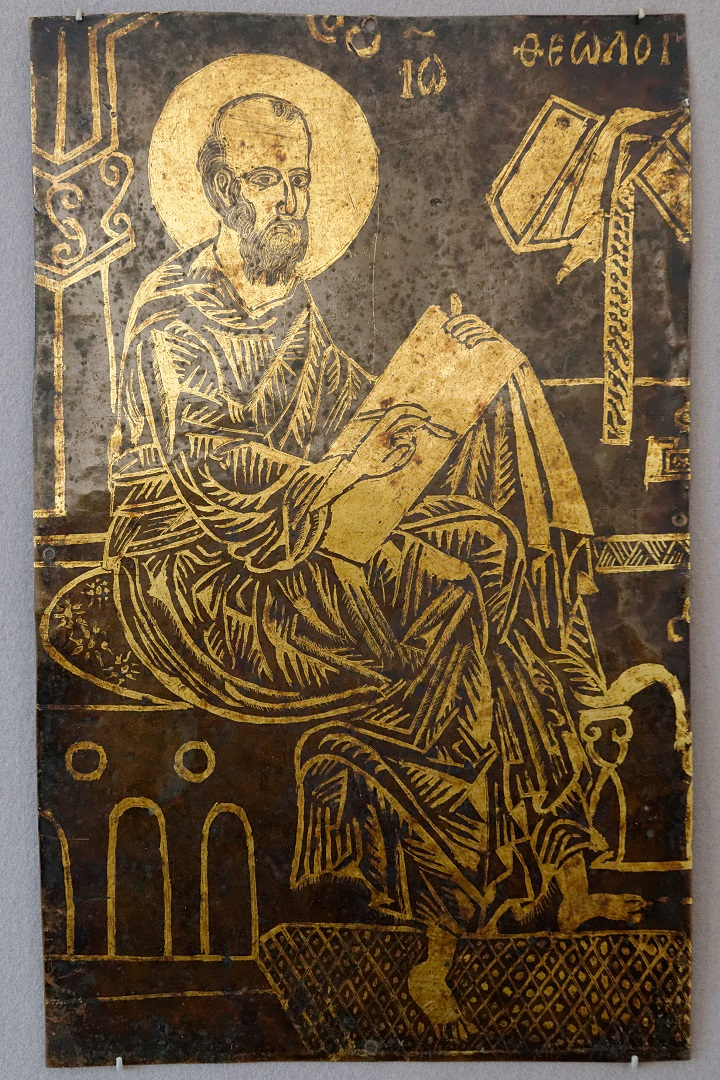 Евангелист Иоанн. Новгород, XVI в.