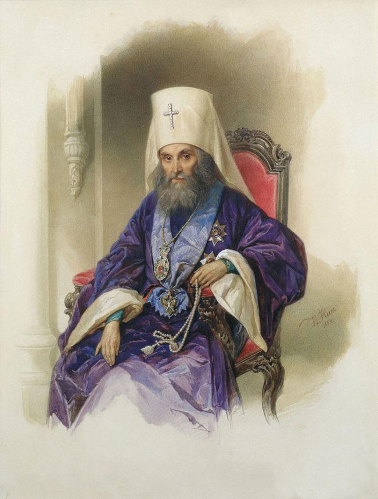 Митрополит Московский Филарет (Дроздов; 1783—1867)