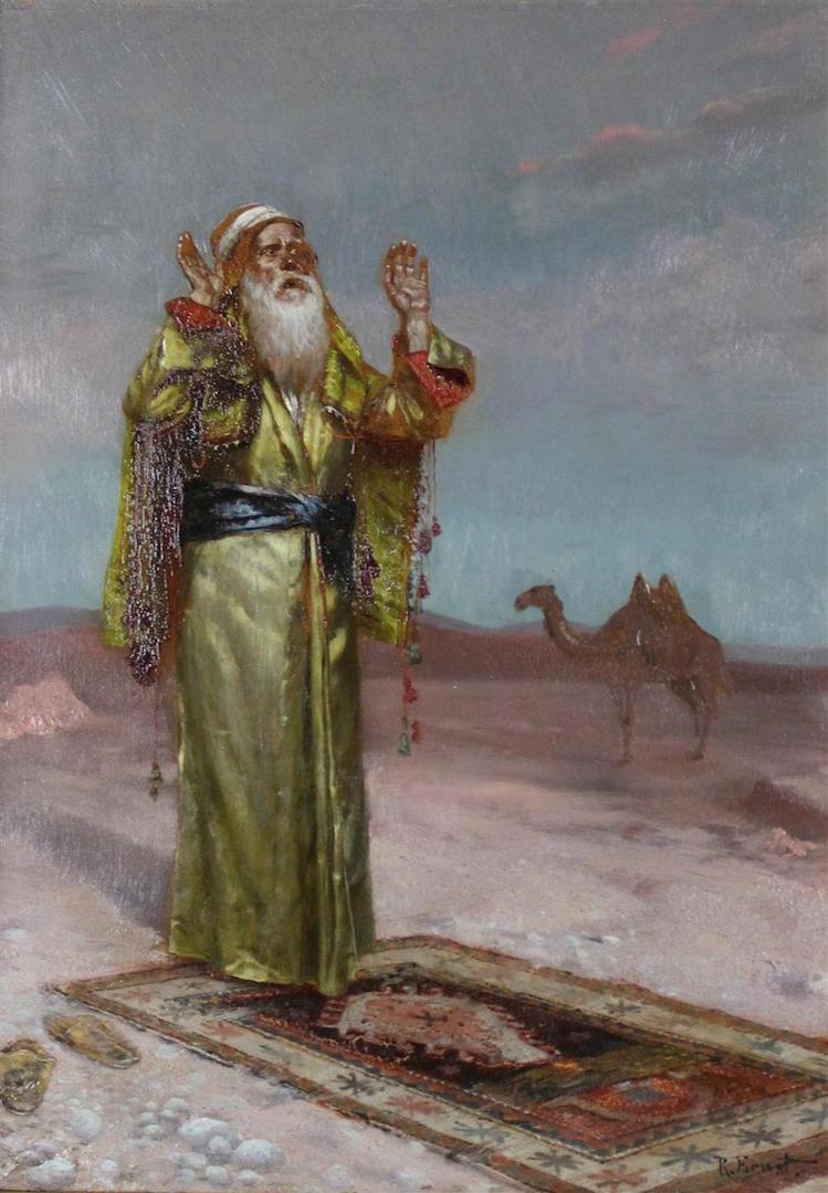Молитва в пустыне