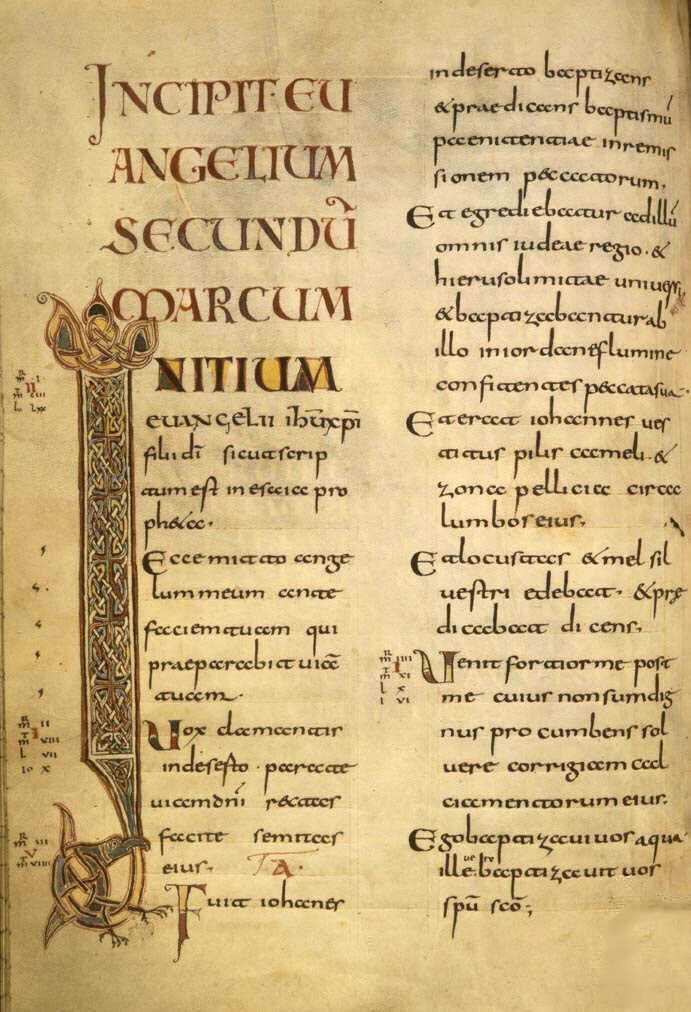 Начало Евангелия от Марка. IX в.